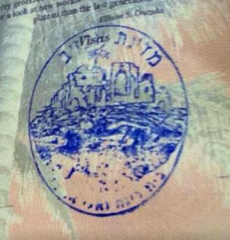 10-carimbos-legais-para-o-seu-passaporte-stamp-cool-Akhzivland
