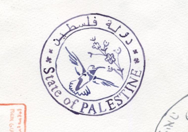 carimbo-palestina
