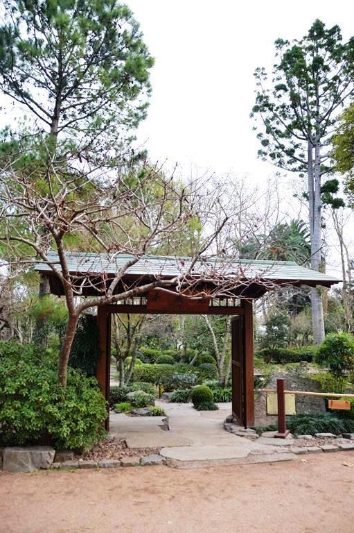 Jardim Japonês, em Montevidéu